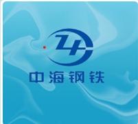 亚博88app中海钢铁有限公司