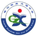 亚博88app新区大港中学