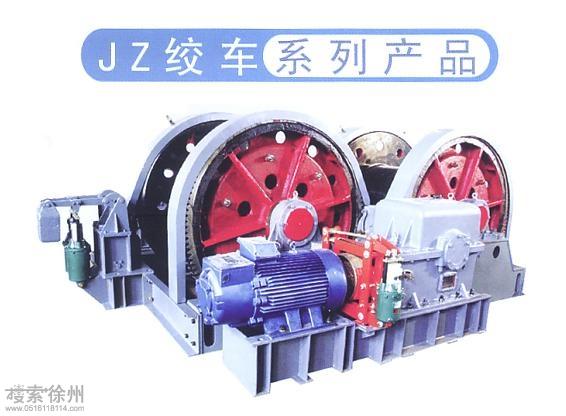 徐州市金山桥开发区精美机电制造公司
