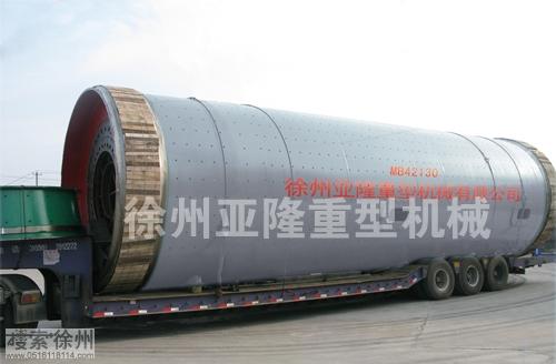 徐州亚隆重型机械有限公司