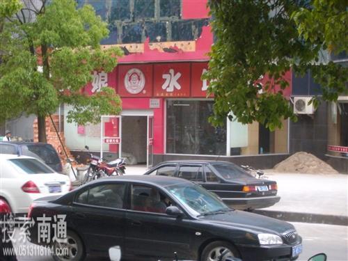大娘水饺餐饮有限公司(海门)