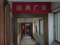 揚州經典廣告傳播有限責任公司