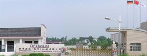 揚州歐普兄弟機械工具有限公司