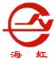 江蘇海虹電子有限公司